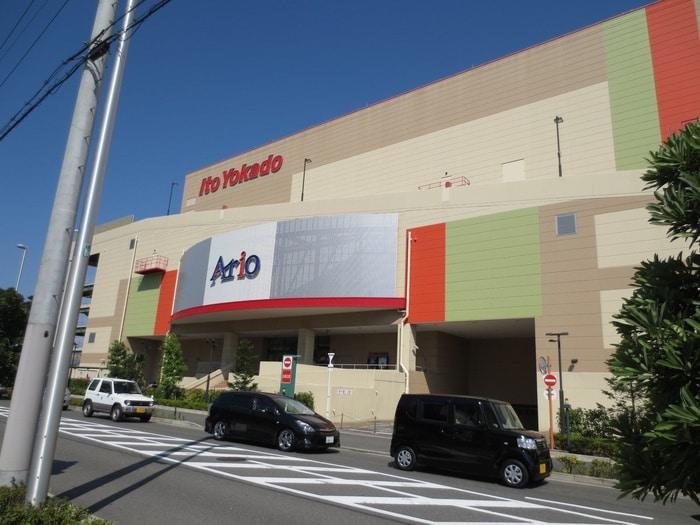 アリオ(ショッピングセンター/アウトレットモール)まで850m