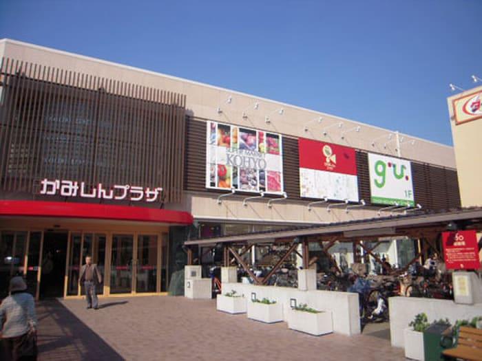 かみしんプラザ(ショッピングセンター/アウトレットモール)まで171m