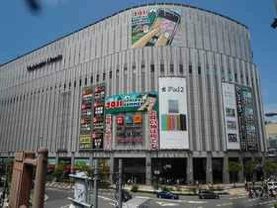 ヨドバシカメラ(電気量販店/ホームセンター)まで825m