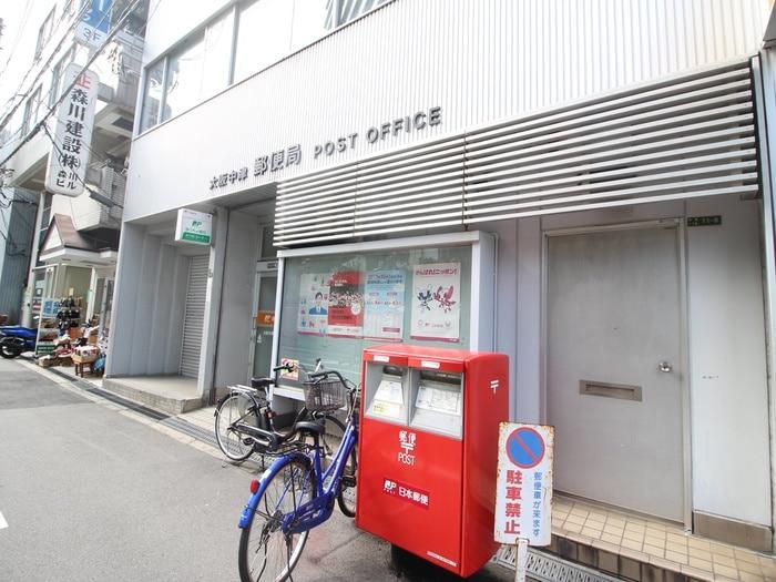大阪中津郵便局(郵便局)まで270m