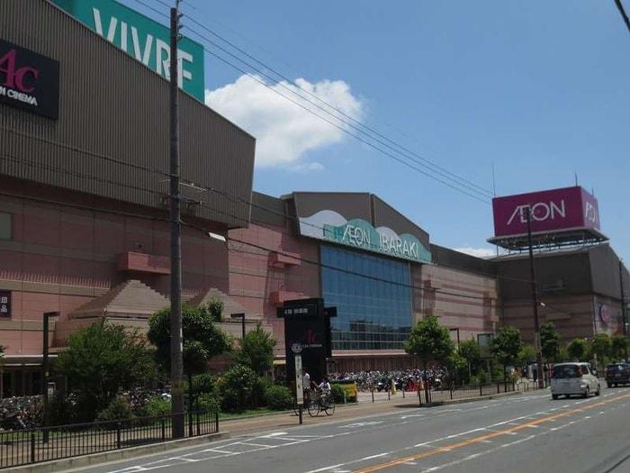 イオン茨木(ショッピングセンター/アウトレットモール)まで1800m