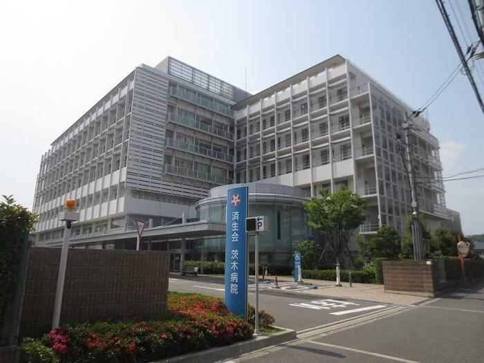 済生会病院(病院)まで750m