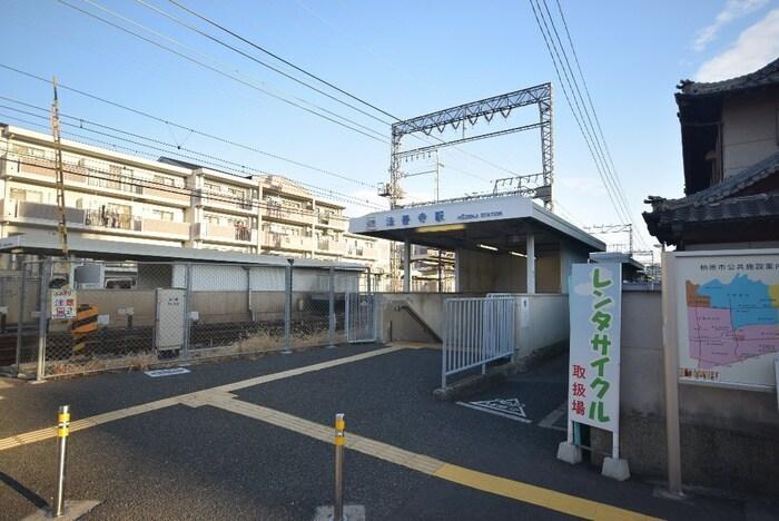 法善寺駅(役所)まで560m