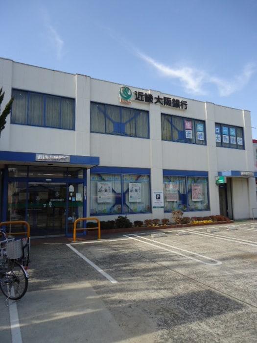 近畿大阪銀行 門真南支店(銀行)まで341m