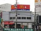 マクドナルド 都島店(ファストフード)まで937m