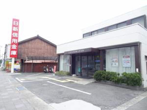 日新信用金庫 人丸支店(銀行)まで500m