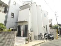 あんしん+大豆塚町