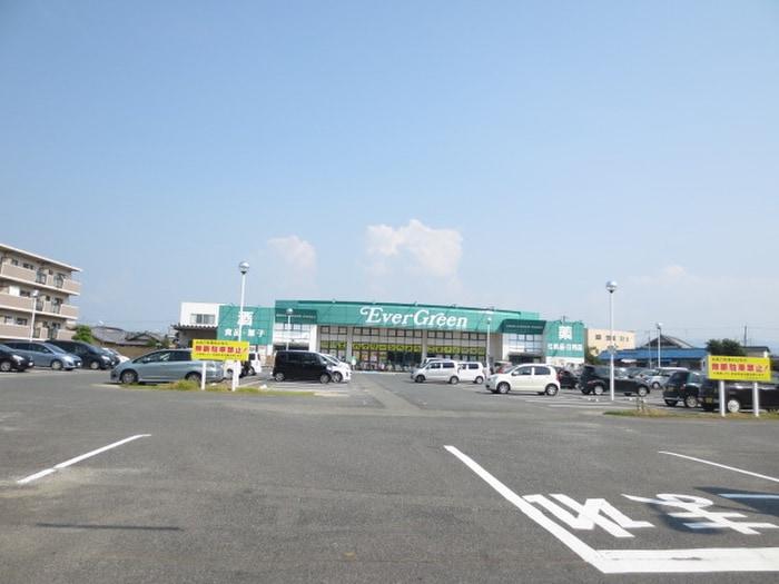 エバグリーン(スーパー)まで750m