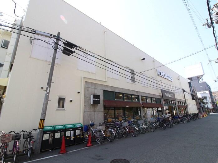 阪急オアシス(スーパー)まで493m