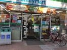 ファミリーマート西宮戸田町店(コンビニ)まで170m