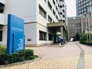 中津済生会病院(病院)まで433m