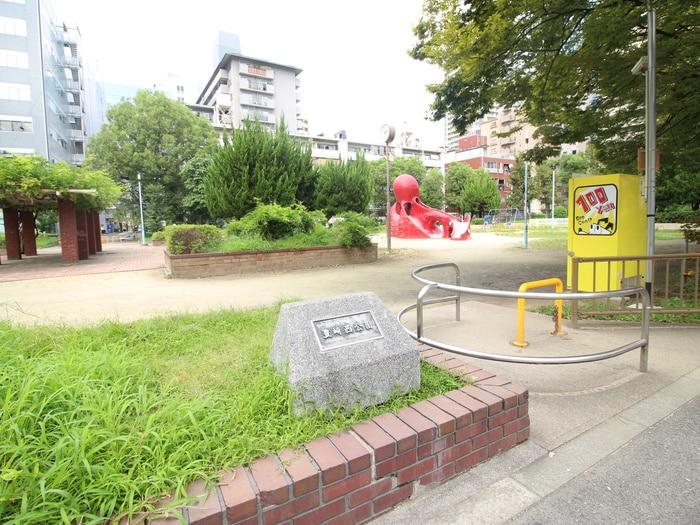 豊崎西公園(公園)まで294m