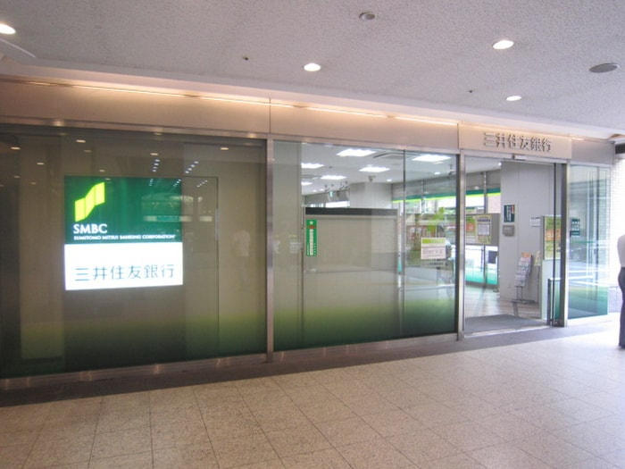 三井住友銀行(銀行)まで450m