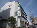 三井住友銀行(銀行)まで156m