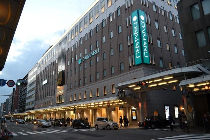 大丸京都店(デパート)まで350m