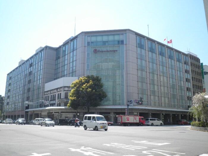 高島屋京都店(デパート)まで600m