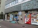 ヒバリヤ書店 ロンモール布施店(本屋)まで400m