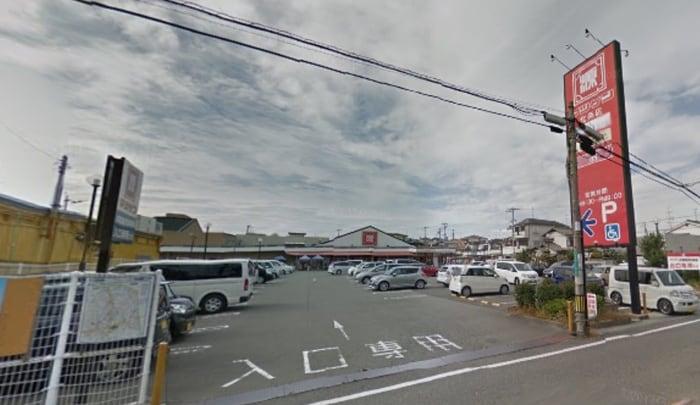 松源(スーパー)まで470m