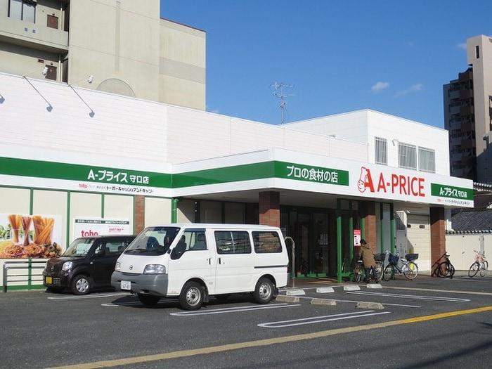 A-プライス守口店(スーパー)まで565m