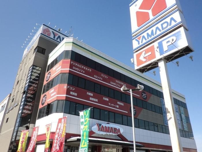 ヤマダデンキ(電気量販店/ホームセンター)まで580m