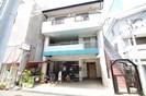 宝塚マナ-ハウスの外観