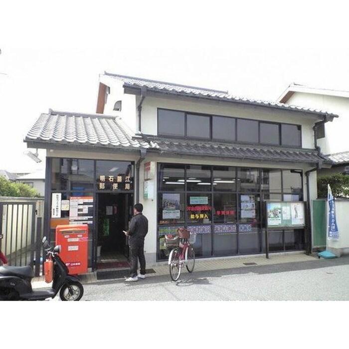 藤江郵便局(郵便局)まで500m