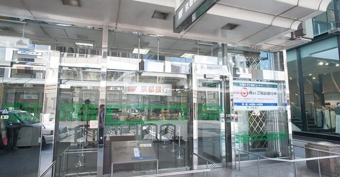 京都銀行四条支店(銀行)まで150m