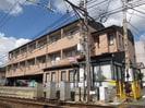 COCO SHINOMIYAの外観
