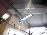 エスリ-ド福島第3(605)