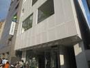 三井住友銀行(銀行)まで330m
