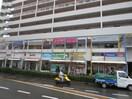 病院(病院)まで220m