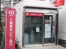三菱東京UFJ銀行(銀行)まで550m
