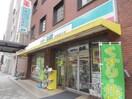 ドラッグひかり四条堀川店(ドラッグストア)まで75m