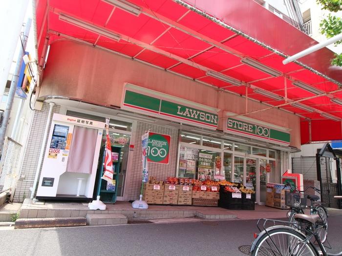 100円ローソン(コンビニ)まで450m
