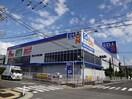 エディオン(電気量販店/ホームセンター)まで500m