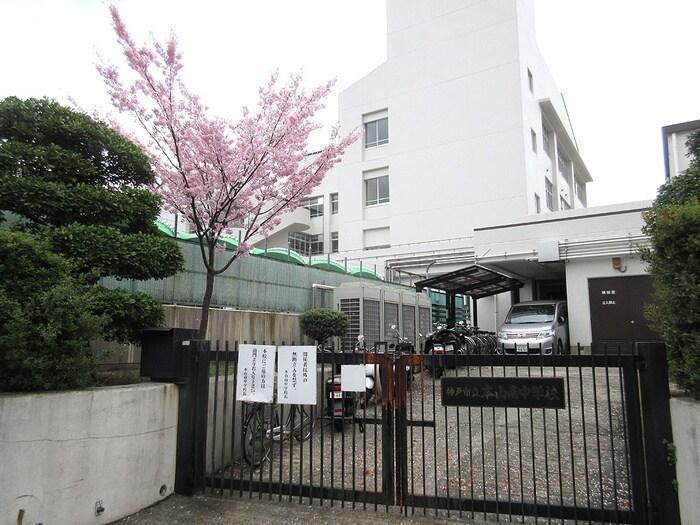 本山南中学校(中学校/中等教育学校)まで600m