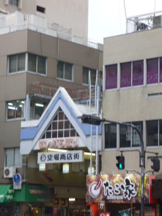 空堀商店街(ショッピングセンター/アウトレットモール)まで50m