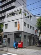 郵便局(郵便局)まで266m