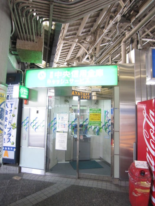 京都中央信用金庫ATM(銀行)まで500m