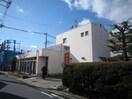 瓢箪山郵便局(郵便局)まで263m