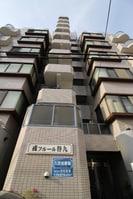戎フルール谷九の外観