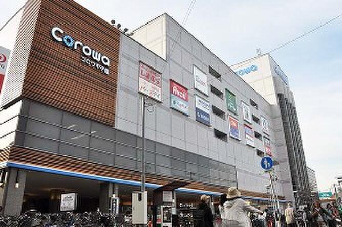 コロワ(ショッピングセンター/アウトレットモール)まで950m