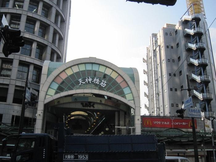 天神橋筋商店街(ショッピングセンター/アウトレットモール)まで125m