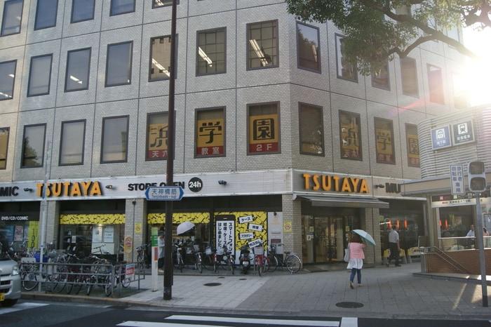 TSUTAYA(ビデオ/DVD)まで490m