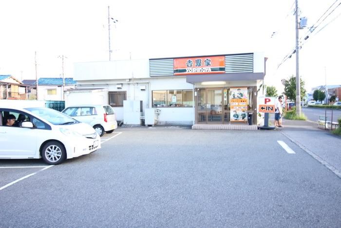 吉野屋(その他飲食(ファミレスなど))まで508m
