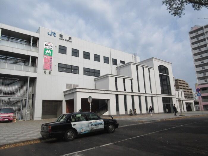 JR灘駅(役所)まで120m