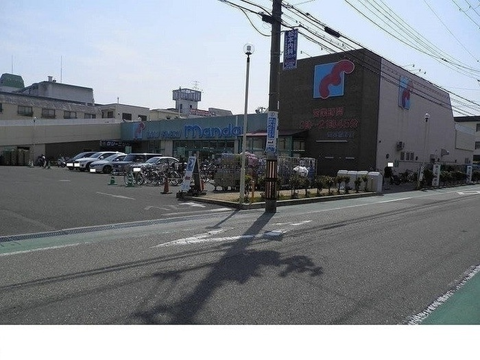 マンダイ(スーパー)まで88m
