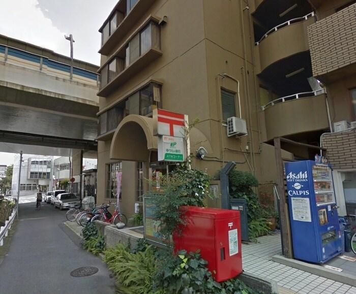 郵便局(郵便局)まで355m