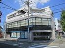 池田泉州銀行(銀行)まで350m