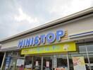 MINI STOP(コンビニ)まで400m